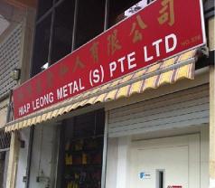 Hiap Leong Metal (S) Pte Ltd Photos