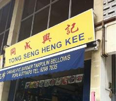Tong Seng Heng Kee Photos