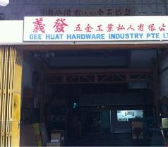 Gee Huat Hardware Industry Pte Ltd Photos