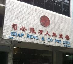 Hiap Seng & Co. Pte Ltd Photos
