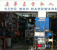 Keng Wah Hardware Company Private Limited Photos