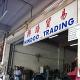 Hindoo Trading (Song Lin Building)