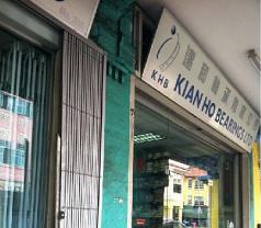 Kian Ho Bearings Ltd Photos