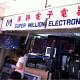 Super Million Electronic Traders