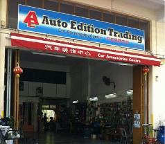 Auto Edition Trading Photos