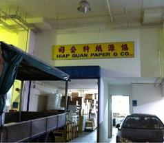 Hiap Guan Paper & Co. Photos