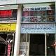 Eng Guan Siong Scrap Dealers (Geylang Shop Houses)