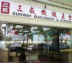 Sunway Machinery & Hardware Photos