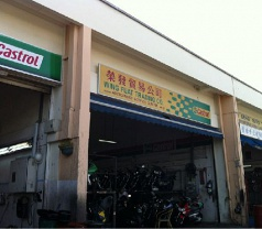 Wing Fuat Trading Co. Photos