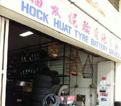 Hock Huat Tyre Battery Service Photos