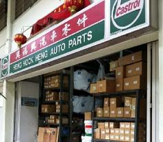 Heng Hock Heng Auto Parts Photos
