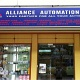 Alliance Automation Pte Ltd (Kampong Ubi Industrial Estate)