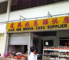 Kian Hin Nonya Cake Supplier Photos