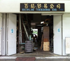 Berlin Trading Co. Photos