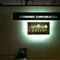 Lighting Controls Pte Ltd (Ubi Techpark)