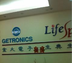 Getronics (S) Pte Ltd Photos