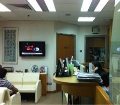 Beng Surgery Pte Ltd Photos