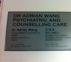 Dr Adrian Wang Psychiatric & Counselling Care Photos