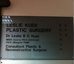 Leslie Kuek Investments Pte Ltd Photos