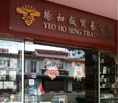 Yeo Ho Seng Trading Co. Photos