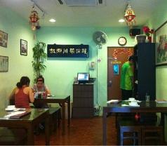 Hometown Restaurant Pte Ltd Photos