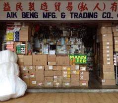 Aik Beng Manufacturing & Trading Co. Pte Ltd Photos