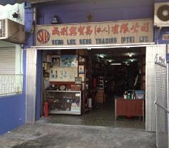 Seng Lee Heng Trading Pte Ltd Photos