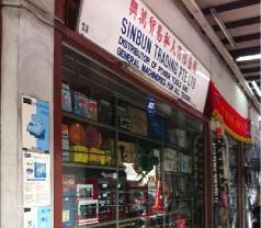 Sinbun Trading Pte Ltd Photos