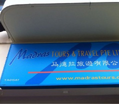 Madras Tours & Travel Pte Ltd Photos
