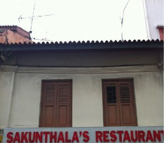 Sakunthala's Food Palace Photos