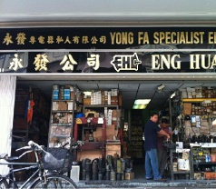 Yong Fa Specialist Electrical Pte Ltd Photos