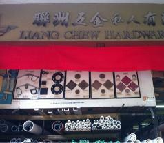 Liang Chew Hardware Pte Ltd Photos