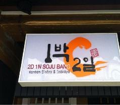 Korea Bistro Pte Ltd Photos