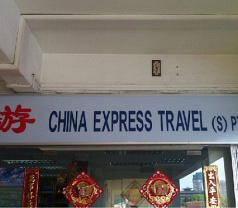 China Express Travel (S) Pte Ltd Photos