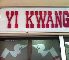 Yi Kwang Signcrafts Pte Ltd Photos