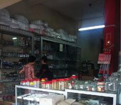 Tong Huat Trading Co. Pte Ltd Photos