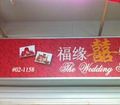 The Wedding Shop Photos
