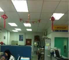 Chong Aik International Pte Ltd Photos