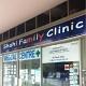 Shahi Family Clinic (Mera East)