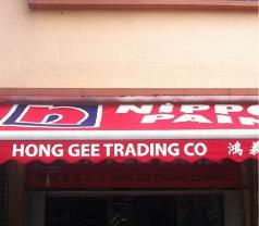 Hong Gee Trading Co. Photos