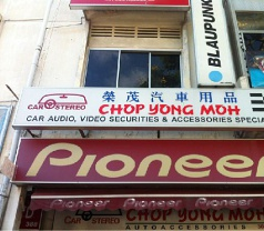 Chop Yong Moh Photos