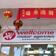 Wellcome Motor Agencies (Tanjong Katong Road)