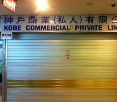 Kobe Commercial Pte Ltd Photos