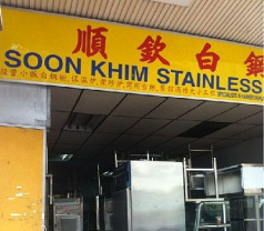 Soon Khim Stainless Steel Trading Photos
