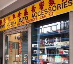 Heng Leong Auto Accessories Photos