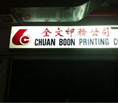 Chuan Boon Printing Co. Photos