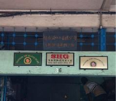 Seng Hup Guan Pte Ltd Photos