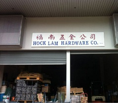 Hock Lam Hardware Co. Photos