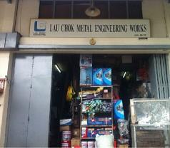 Lau Chok Metal Engineering & Construction Works Photos