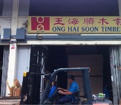 Ong Hai Soon Timber Photos